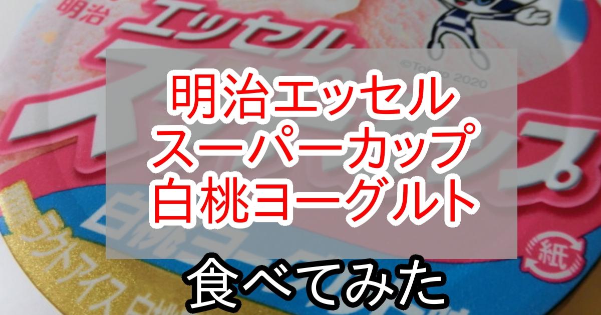 f:id:tsumuradesu:20201203164404j:plain