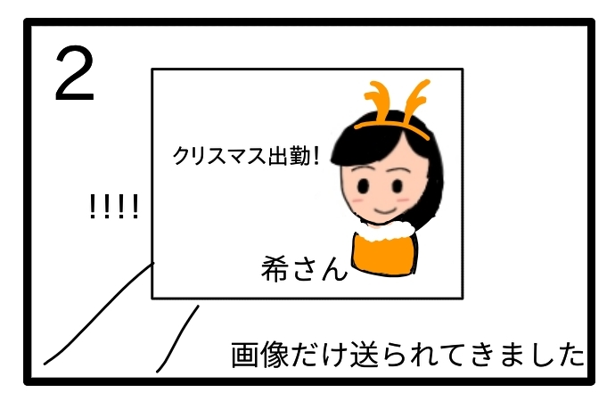 f:id:tsumuradesu:20201204223437j:plain