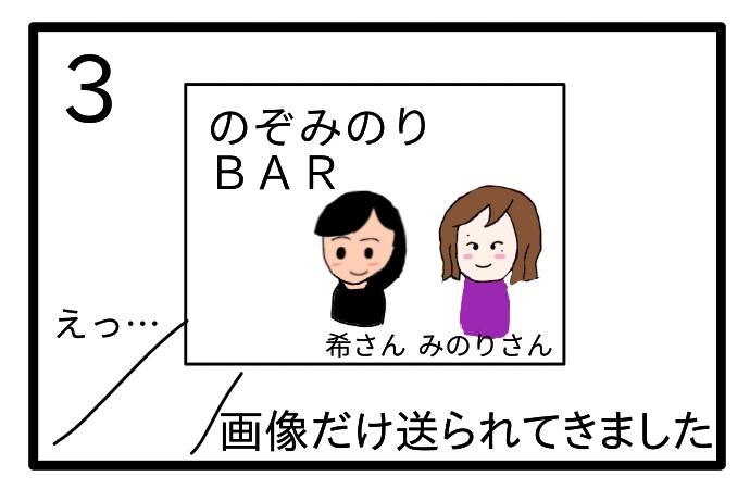 f:id:tsumuradesu:20201213191204j:plain