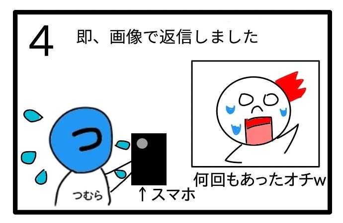 f:id:tsumuradesu:20201213191214j:plain