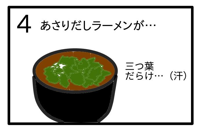 f:id:tsumuradesu:20201222182216j:plain