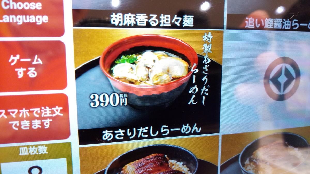 f:id:tsumuradesu:20201222190421j:plain
