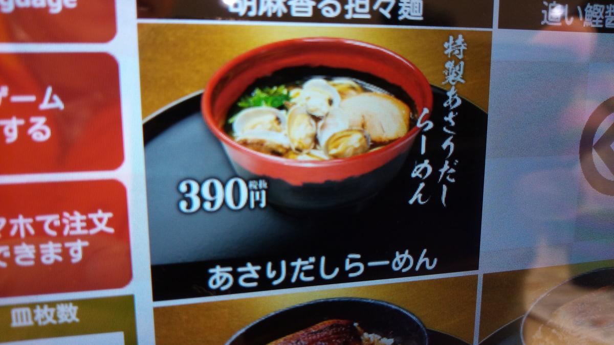 f:id:tsumuradesu:20201222190514j:plain
