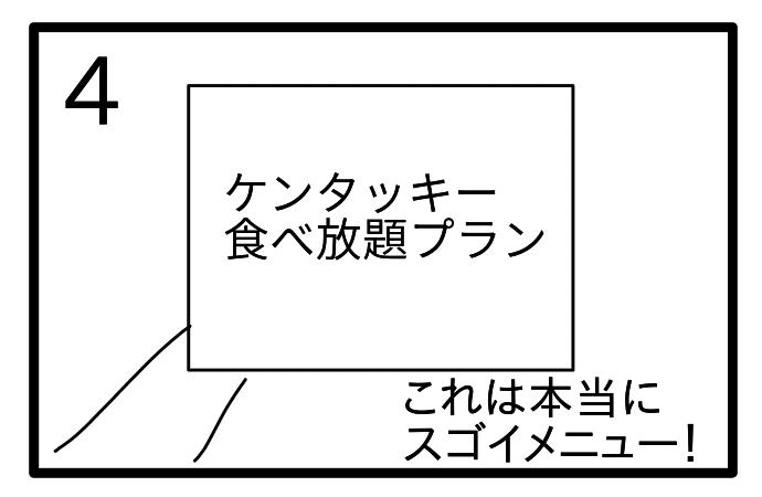 f:id:tsumuradesu:20201223221720j:plain