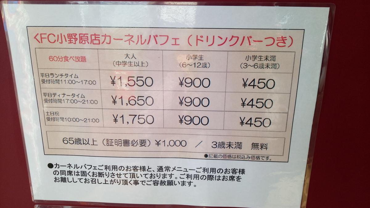f:id:tsumuradesu:20201223223747j:plain