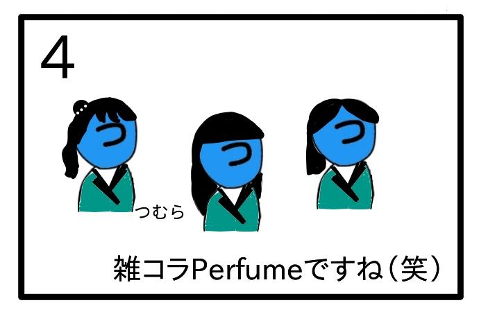 f:id:tsumuradesu:20201226224037j:plain