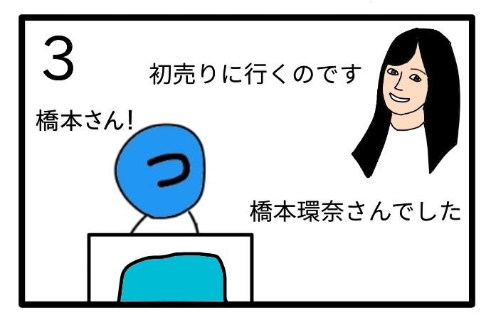 f:id:tsumuradesu:20210102201001j:plain