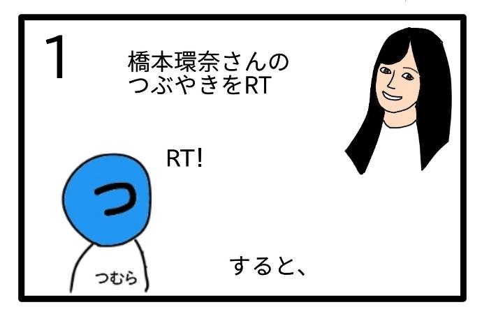 f:id:tsumuradesu:20210103094651j:plain