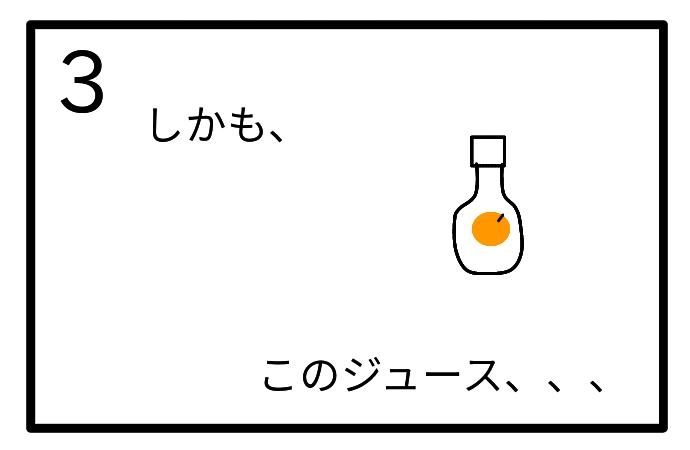 f:id:tsumuradesu:20210110200945j:plain