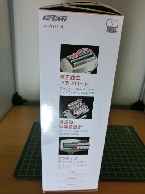 f:id:tsumuradesu:20210121185912j:plain