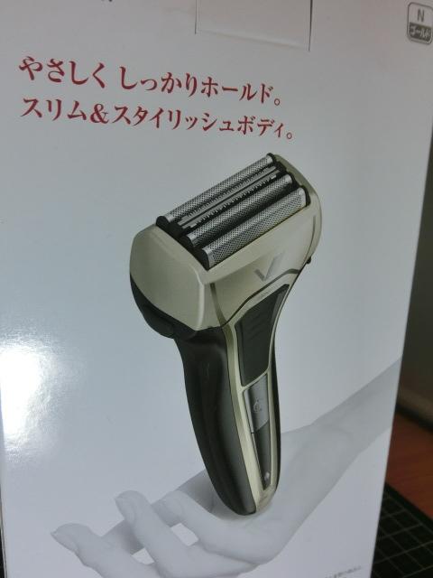 f:id:tsumuradesu:20210121190258j:plain