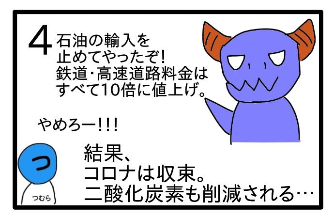 f:id:tsumuradesu:20210205222812j:plain