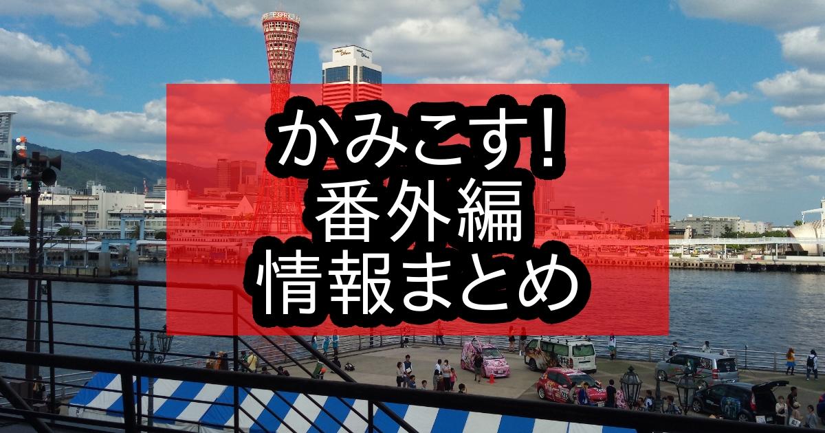 f:id:tsumuradesu:20210212225706j:plain