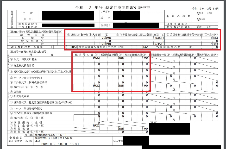 f:id:tsumuradesu:20210223191210j:plain