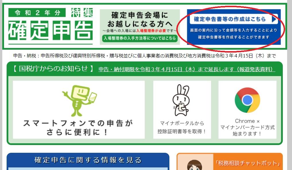 f:id:tsumuradesu:20210223191743j:plain