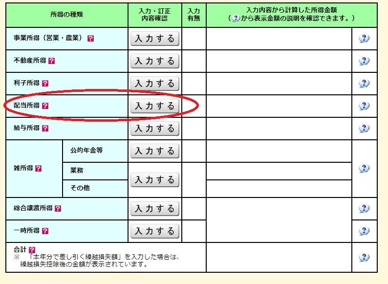 f:id:tsumuradesu:20210223192445j:plain
