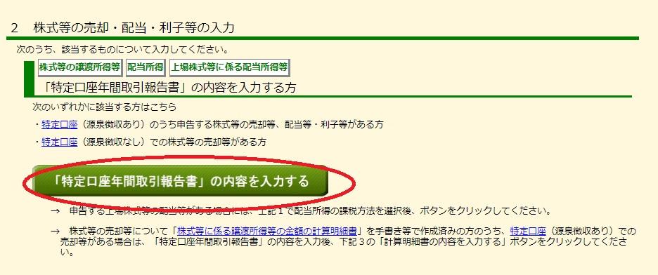 f:id:tsumuradesu:20210223192528j:plain