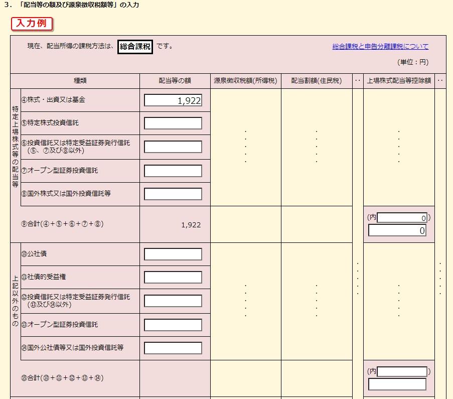 f:id:tsumuradesu:20210223192703j:plain