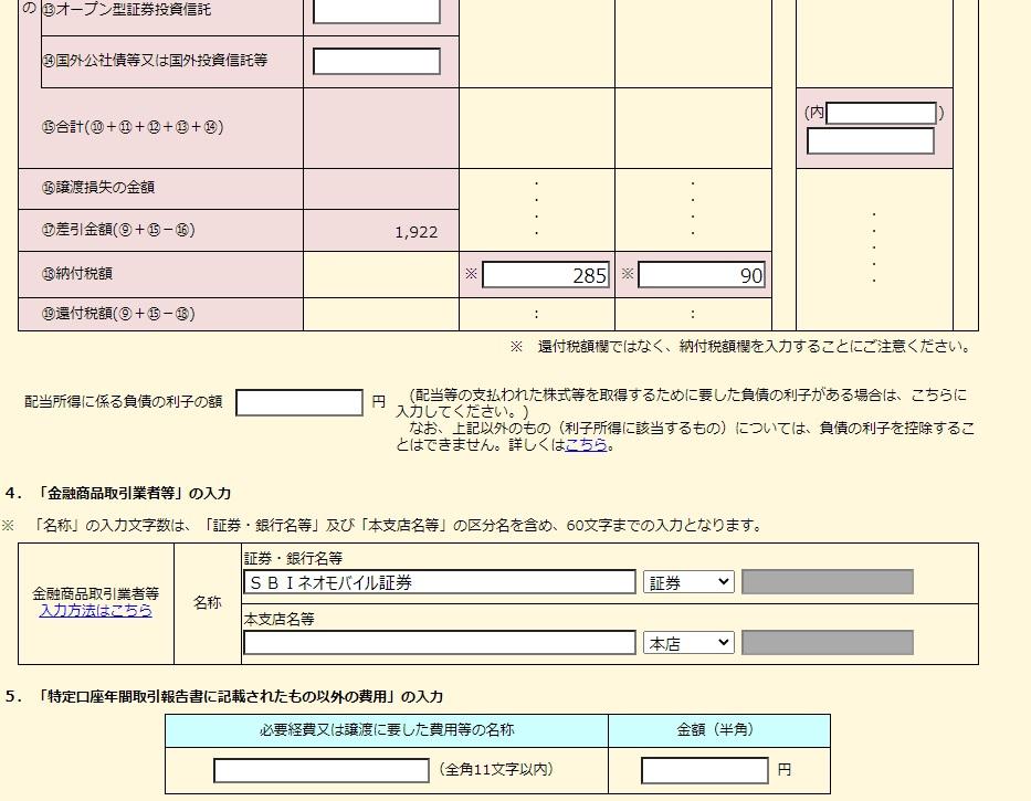f:id:tsumuradesu:20210223192747j:plain