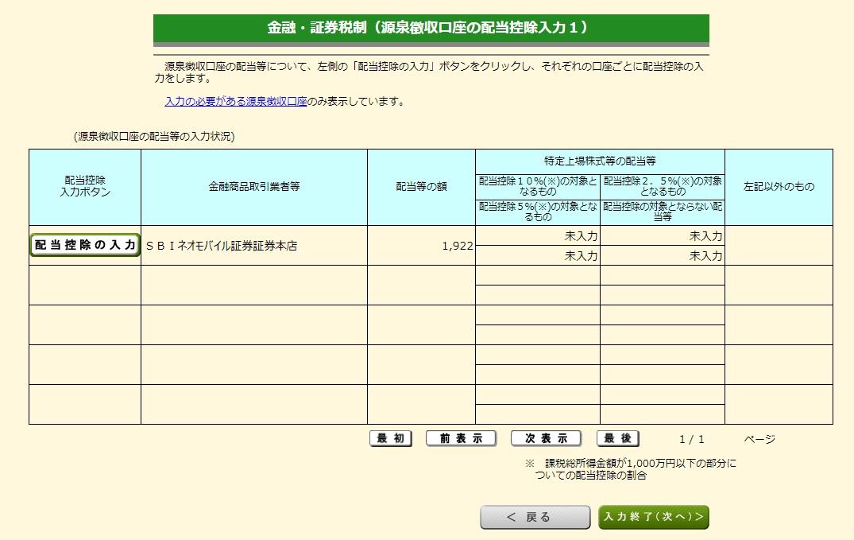 f:id:tsumuradesu:20210223192817j:plain