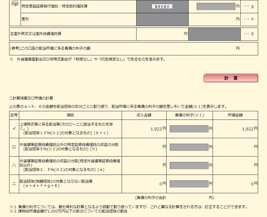 f:id:tsumuradesu:20210223192925j:plain