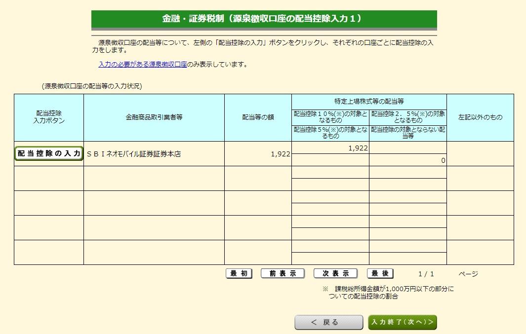 f:id:tsumuradesu:20210223192938j:plain