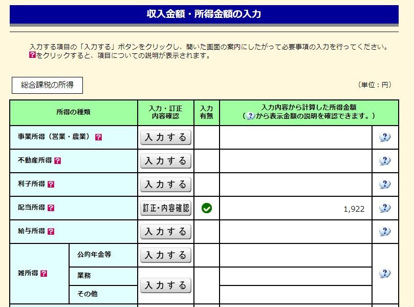 f:id:tsumuradesu:20210223193002j:plain
