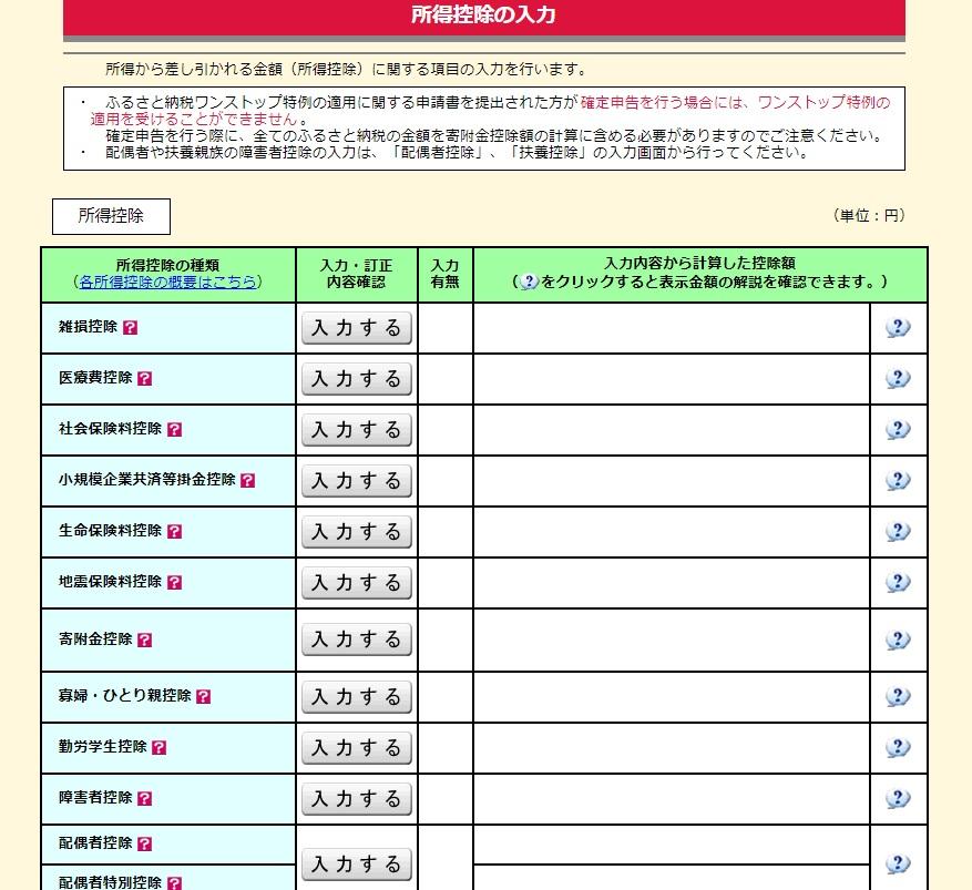 f:id:tsumuradesu:20210223193034j:plain