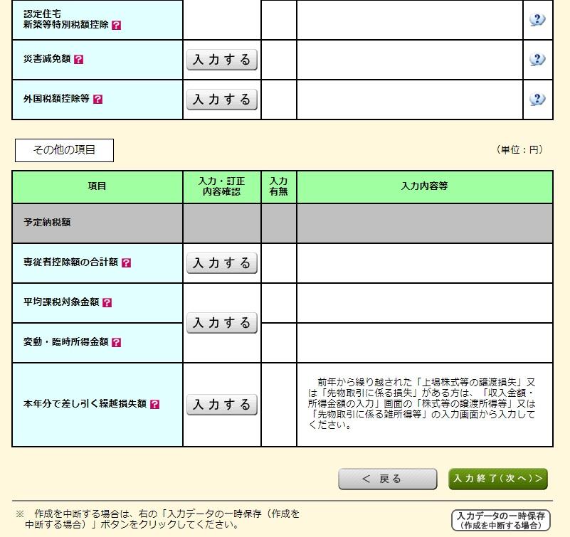 f:id:tsumuradesu:20210223193102j:plain