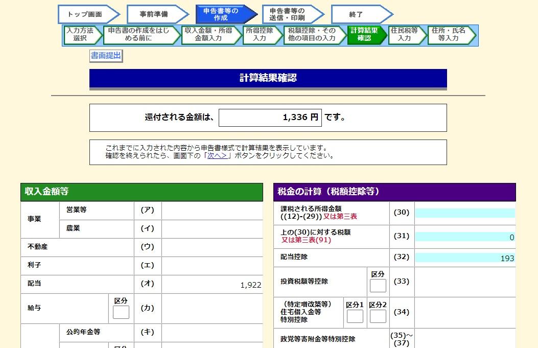 f:id:tsumuradesu:20210223193110j:plain