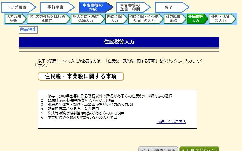 f:id:tsumuradesu:20210223193146j:plain