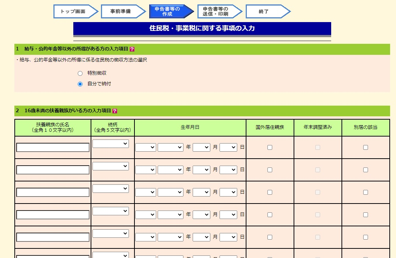 f:id:tsumuradesu:20210223193157j:plain