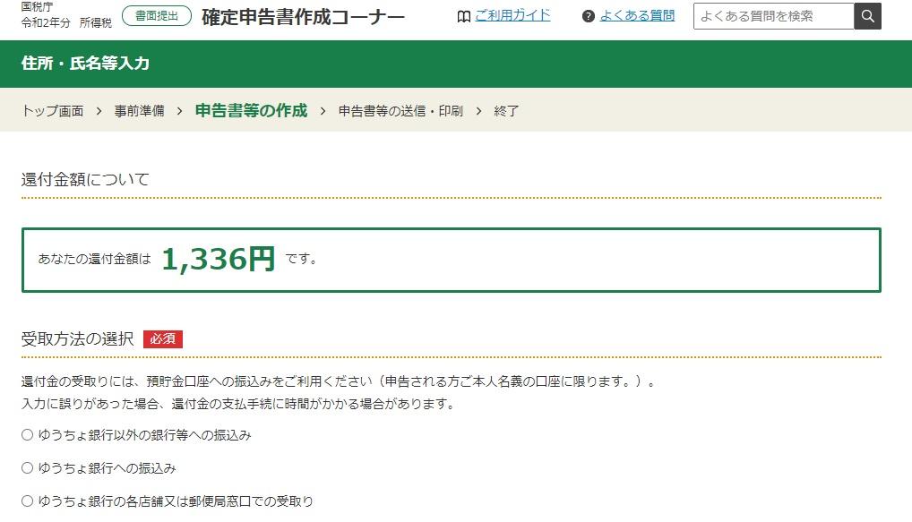 f:id:tsumuradesu:20210223193204j:plain