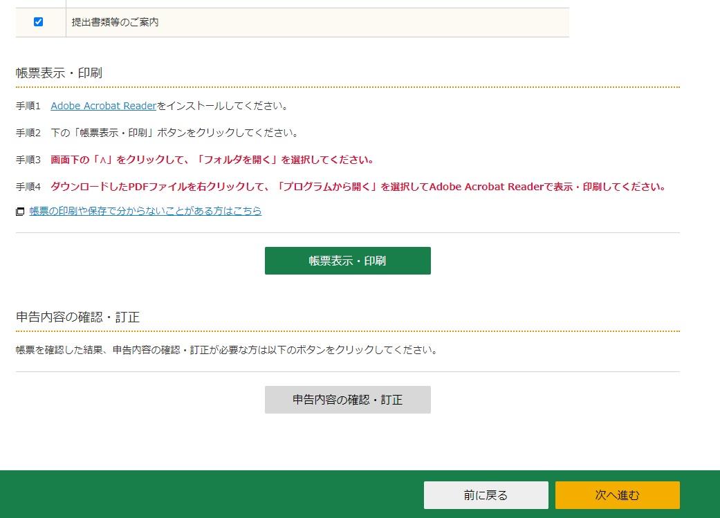 f:id:tsumuradesu:20210223193244j:plain