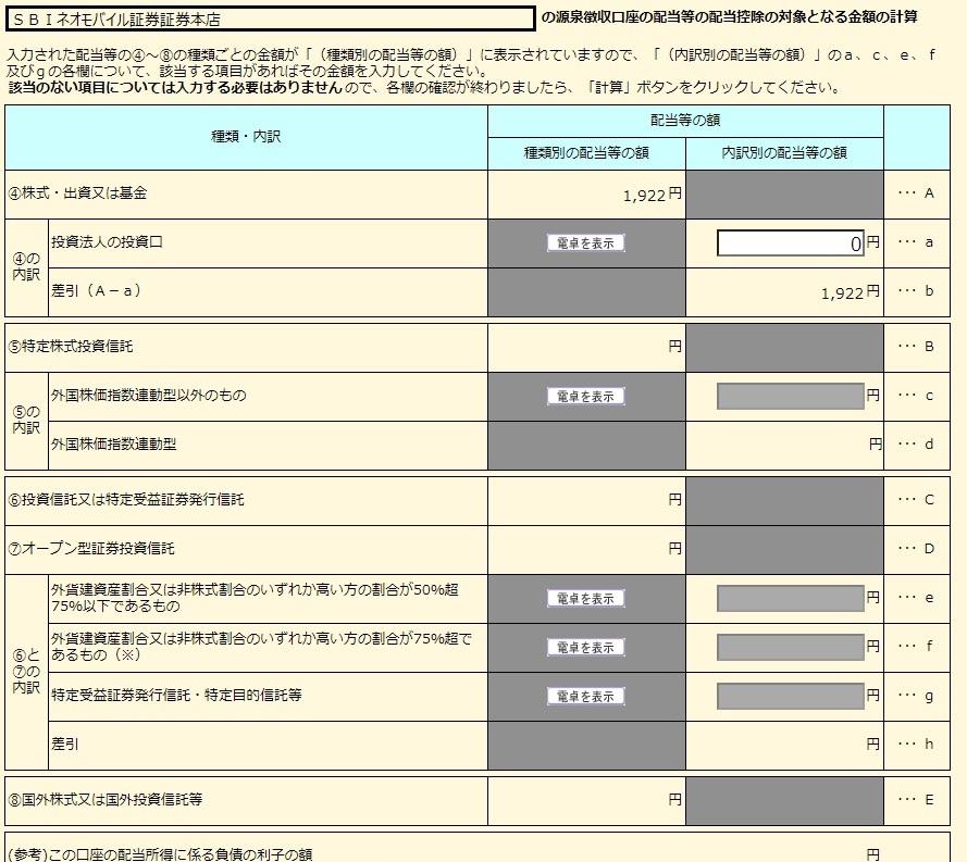 f:id:tsumuradesu:20210223194708j:plain