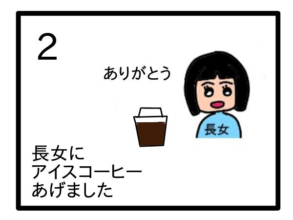 f:id:tsumuradesu:20210226225148j:plain
