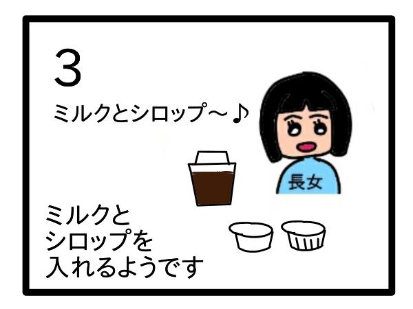 f:id:tsumuradesu:20210226225157j:plain