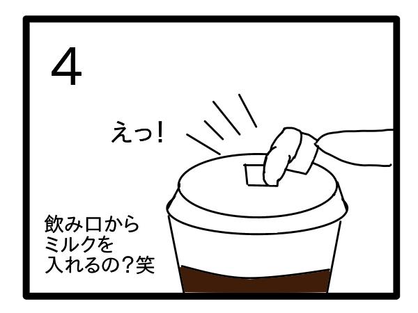 f:id:tsumuradesu:20210226225207j:plain