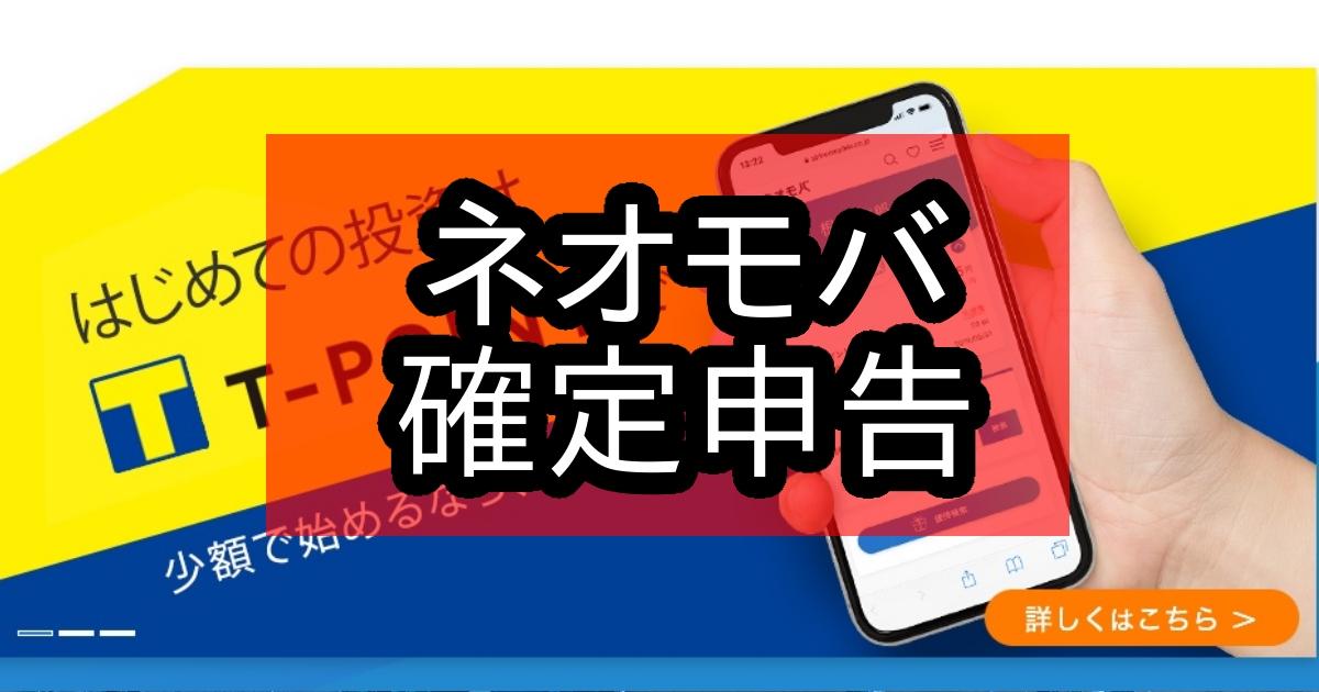 f:id:tsumuradesu:20210227105419j:plain