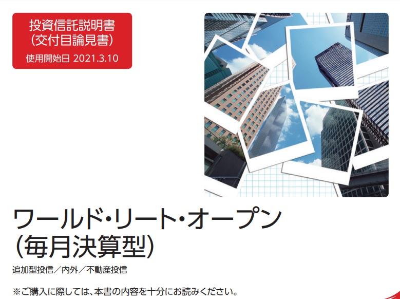 f:id:tsumuradesu:20210317160435j:plain