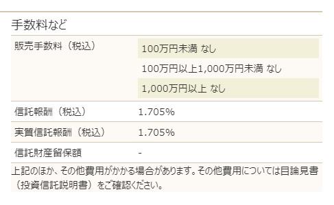 f:id:tsumuradesu:20210317160500j:plain