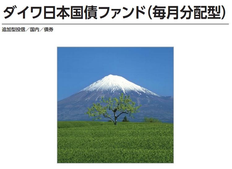 f:id:tsumuradesu:20210317164150j:plain