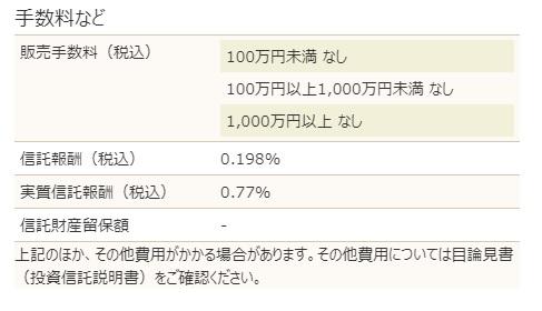 f:id:tsumuradesu:20210317164210j:plain