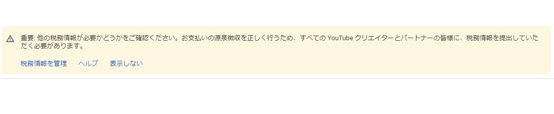 f:id:tsumuradesu:20210318082353j:plain