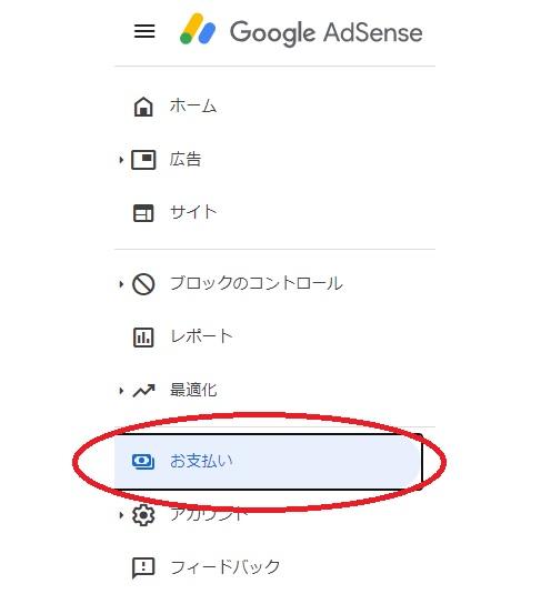 f:id:tsumuradesu:20210318083429j:plain
