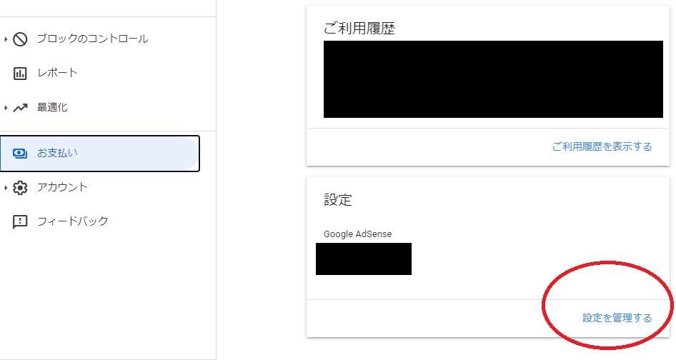 f:id:tsumuradesu:20210318083437j:plain