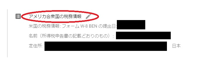 f:id:tsumuradesu:20210318083447j:plain