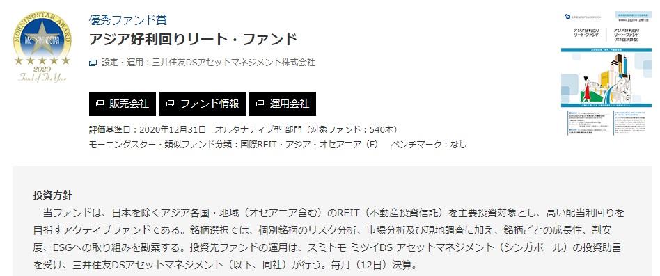 f:id:tsumuradesu:20210318190013j:plain