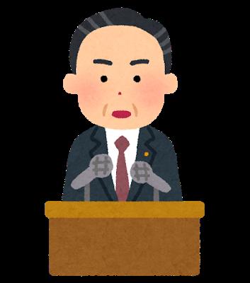 f:id:tsumuradesu:20210324212220p:plain
