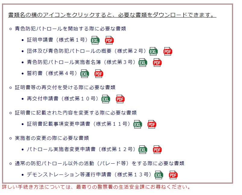 f:id:tsumuradesu:20210510200433j:plain